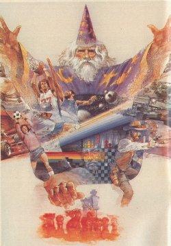 Atari 1981 ad